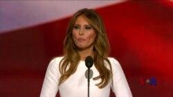川普夫人演讲被指称剽窃奥巴马夫人