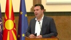 Заев: Србија покажа огромен пријателски чин и тоа не можеме да го занемариме