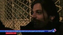 تقدیر از فیلساز زندانی در ایران در جشنواره فیلم و نشست حقوق بشر در ژنو