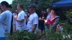 六四29周年 全美学自联在中国大使馆前举行烛光纪念会