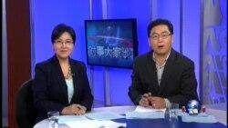 VOA卫视(2014年6月30日 第二小时节目)