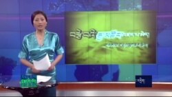 Cyber Tibet Apr 18, 2014