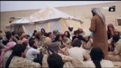 افق نو ۱۷ ژانویه: داعش؛ بازگشت از جهنم (قسمت نهم)