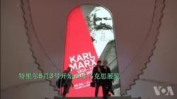 德国小镇特里尔将揭幕中国赠送的马克思雕像
