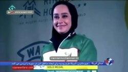 یک ورزشکار زن دیگر ایرانی توسط همسرش ممنوع الخروج شد