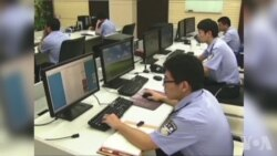 美官员:中俄与美国对网络有不同看法