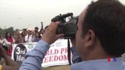 پاکستان میں صحافیوں کے لیے خطرات بڑھ رہے ہیں
