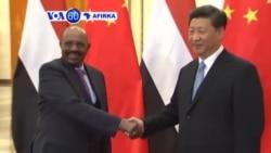 VOA60 AFIRKA: Shugaban China Xi Jinping Yayi Maraba Da Shugaban Sudan Hasan Albashir, Sutamba 1, 2015