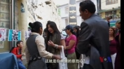 美籍华裔女子大闹达兰萨拉 曾拜会达赖喇嘛