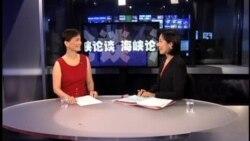 海峡论谈: 香港的国民教育与台湾的教科书争议