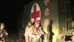西藏金矿塌方救援人员共找到四具尸体