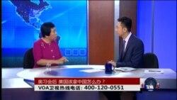 VOA卫视(2015年9月30日 第二小时节目 时事大家谈 完整版)