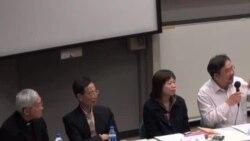 香港研討會談論人大釋法影響