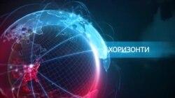 Македонија поделена пред референдумот, САД со силна поддршка
