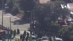 Cтрельба в Сан-Хосе