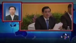 VOA连线:吴钊燮:两岸领导人会晤必须遵从民意