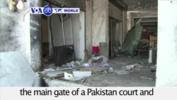 VOA60 World - Suspected Taliban Suicide Bomber Hits Court Complex in Pakistan