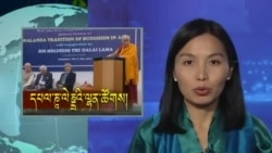 Kunleng News Nov 15, 2013