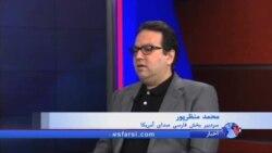 محمد منظرپور: اعزام نیروهای آمریکایی به سوریه می تواند به ایجاد مناطق امن بیانجامد