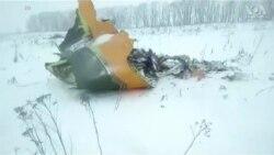 รัสเซียแถลงสาเหตุเครื่องบินตกเกิดจากความบกพร่องของนักบินและเซ็นเซอร์