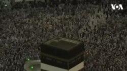 အစၥလာမ္ဘာသာ၀င္ေတြရဲ့ Hajj ဘုုရားဖူးခရီးစဥ္