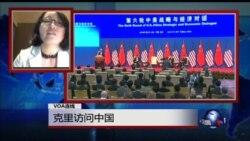 VOA卫视(2015年5月16日 第一小时节目)
