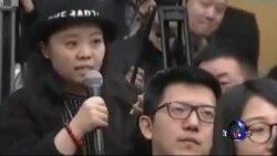 VOA连线:两会记者会 海外华文媒体提问遭羞辱