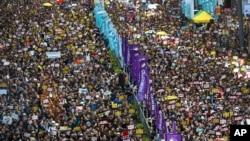 Masovni protest u Hong Kongu 21. jula 2019.
