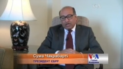 Ось чому у ЄБРР радять Україні скорочувати кількість банків. Відео