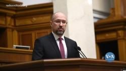 Україна очікує, що міжнародна програма COVAX включить її до розподілу вакцин у першій хвилі – Шмигаль. Відео