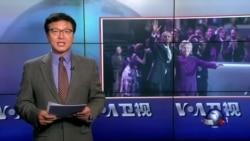 VOA连线:华裔美国人怎样看待美国总统竞选