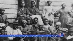 چگونه میراث هریت تابمن بخشی از تاریخ مبارزه با برده داری در آمریکا شد