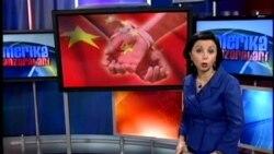 Xitoylik huquq faoli/Chinese rights activist