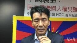 西藏台湾人权连线理事长扎西慈仁(张永泰拍摄)