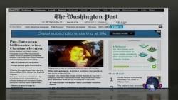 美国五大报头条新闻 (2014年5月26日)