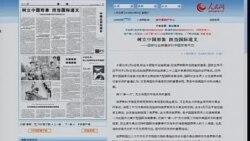习近平出席索契冬奥开幕 回报普京来看北京08夏奥?