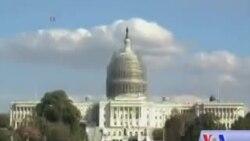 د امریکا نوی کانگرس