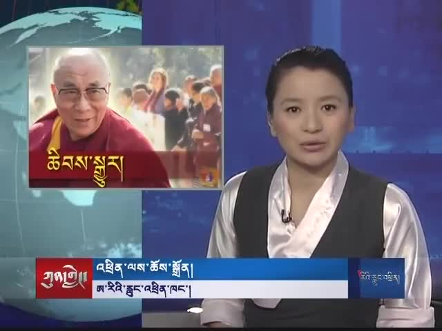 Kunleng News Jan 31, 2014