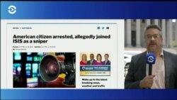 Гражданин США казахстанского происхождения задержан за участие в ИГИЛ