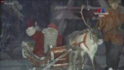 Սանտա Քլաուսը սկսեց իր ճամփորդությունը դեպի Սուրբ Ծնունդ ու Նոր Տարի
