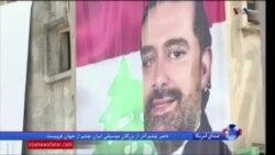 بعد از سالها انتخابات پارلمانی لبنان برگزار میشود؛ نگرانیها از نقش ایران و نفوذ حزب الله