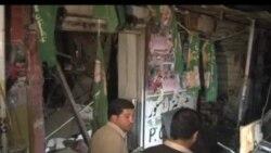 2013-04-24 美國之音視頻新聞: 巴基斯坦炸彈爆炸至少13人受傷
