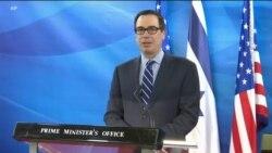 وزیر خزانهداری در اسرائیل درباره فشار بر ایران چه گفت