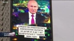Analitičari: Putin želi da vlada i nakon isteka predsjedničkog mandata 2024.