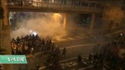 VOA连线(李逸华): 港警周日强力镇压抗议,美参院领袖:全世界都在看