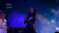 بخشی از برنامه نوروزی/ اجرای آهنگی به نام زن توسط ارغوان