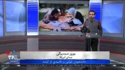 روی خط - دانشجویان ایرانی و ناامیدی از آینده