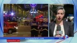 گزارش نیلوفر پورابراهیم از واکنش ها به تیراندازی پنجشنبه شب در شانزلیزه