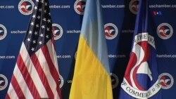 Co Bayden ABŞ-ın Ukraynaya dəstəyini ifadə edir