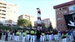 سپین میں انسانی ٹاور بنانے کا مقابلہ